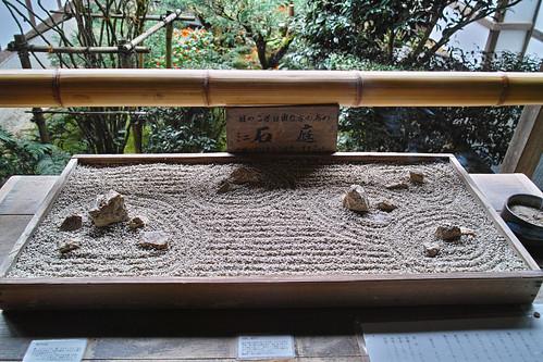 龍安寺 ミニ石庭