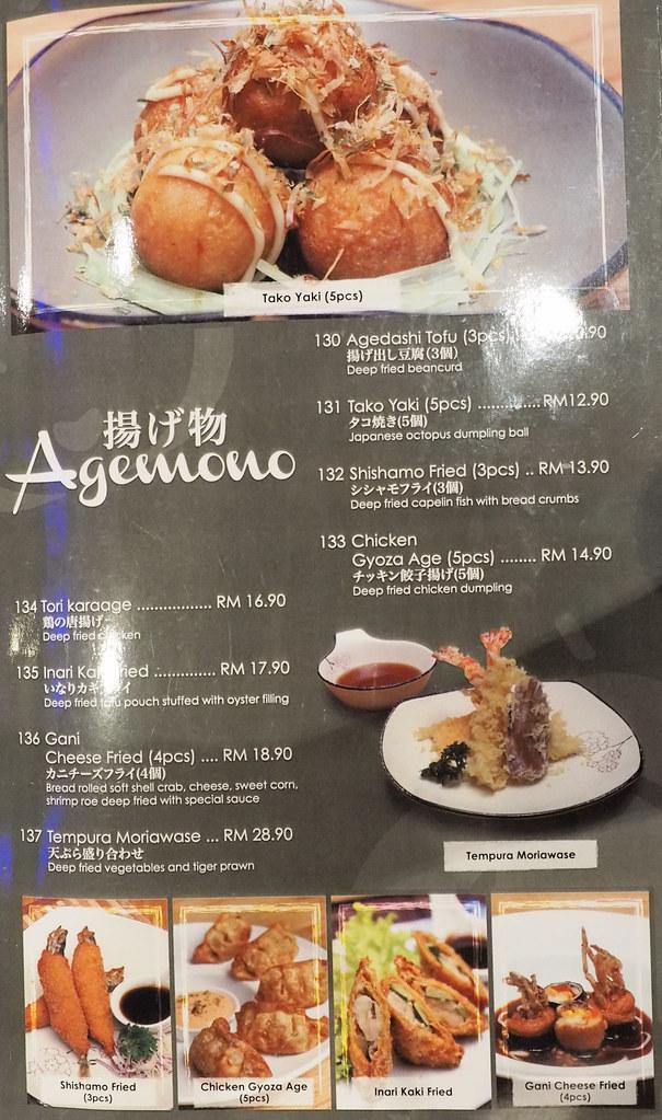 Aoki-Tei's deep fried menu