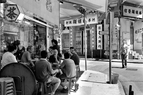 King Sing Street | by Ding Yuin Shan