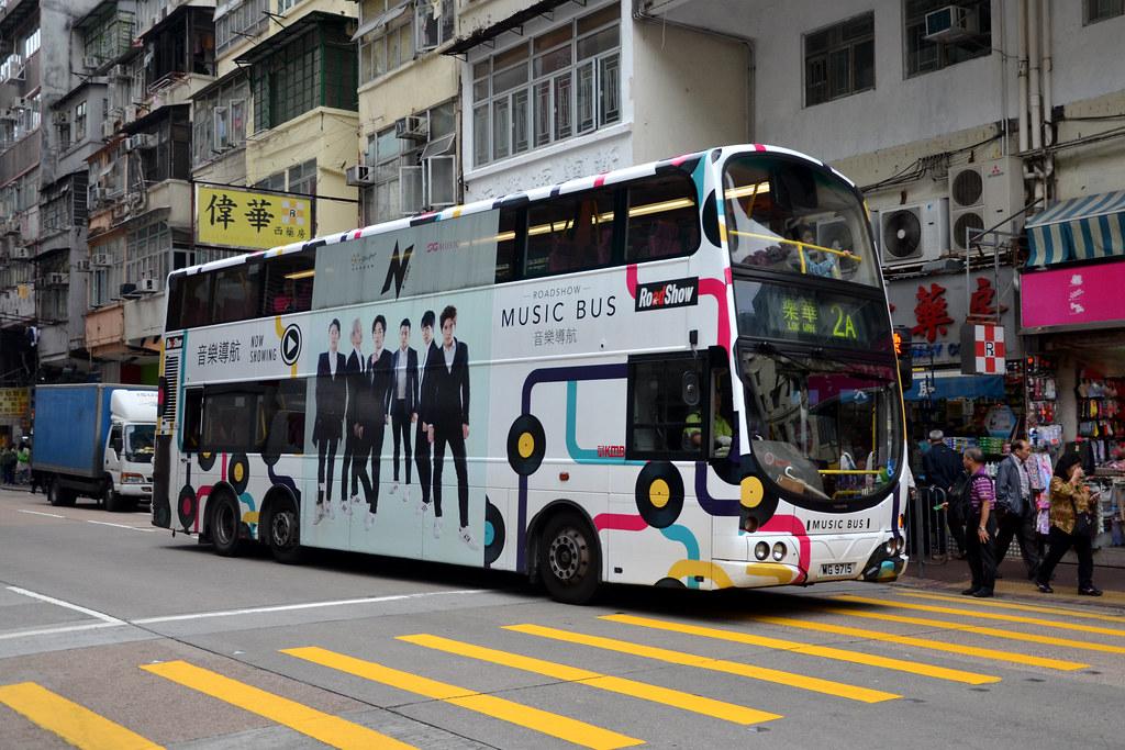 kowloon motor bus avbw23 mg9715 roadshow music bus flickr