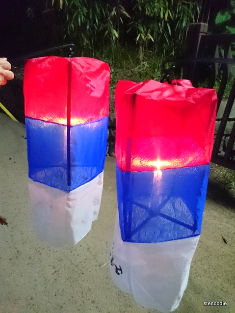 Ohsaekdalbit Culture Night lanterns