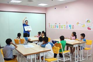 2016-10-20教學體驗(樹林)