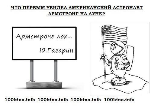 ЮМОР сборник №4 31331566236_148d01f1c8
