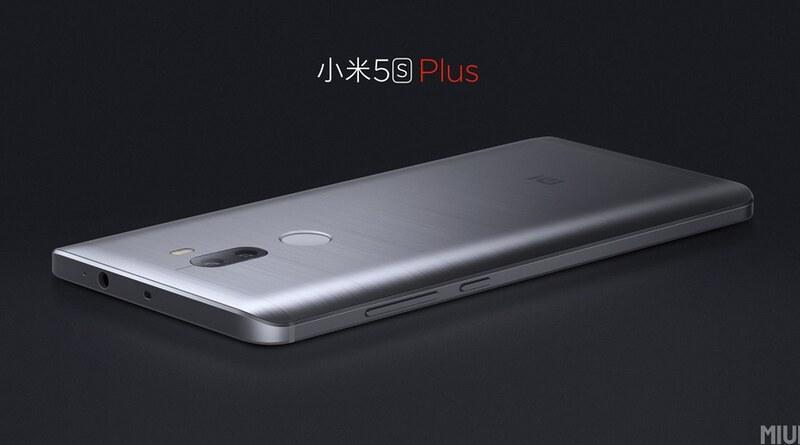 Металлический Xiaomi Mi5S Plus