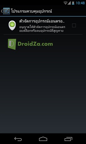 Android Device Manager | by TheMakky