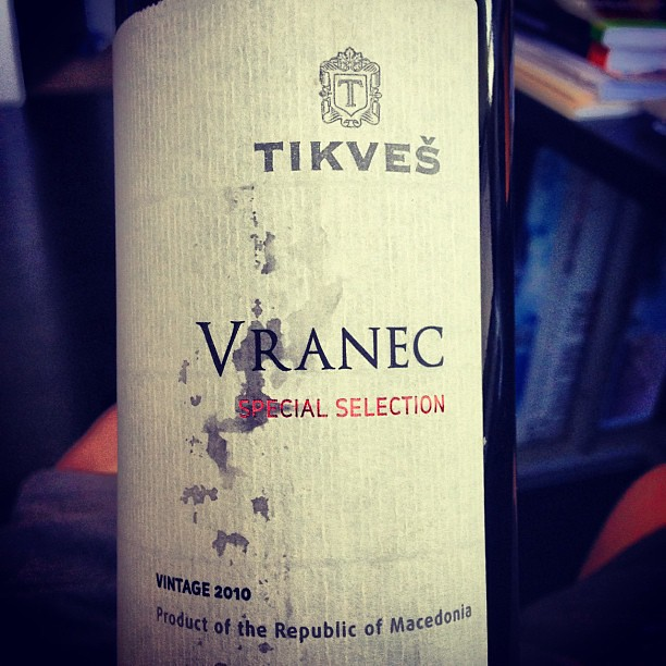Macedonian Vranec wine! #delectable #wine