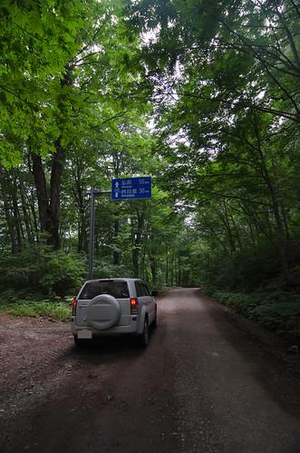 白神ライン | 青森県道28号線。ダート42キロ、エスクードは水を ...