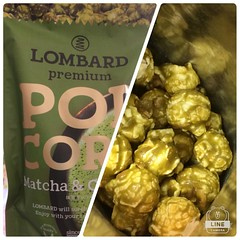 lombard matcha & caramel popcorn❤︎  #lombard #popcorn #matcha #caramel #osaka #japan #抹茶 #ポップコーン #nofilter
