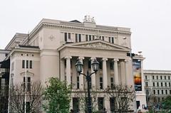 Латвийская национальная опера. Latvijas Nacionālā opera. Riga. Latvia