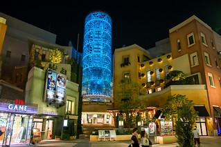 Cinecitta Kawasaki