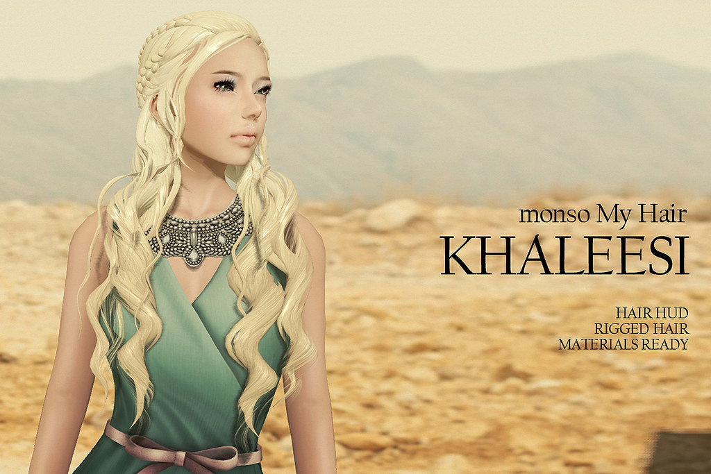 my khaleesi Gallery