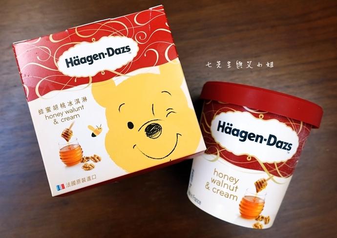 7 哈根達斯 維尼小熊 蜂蜜胡桃冰淇淋