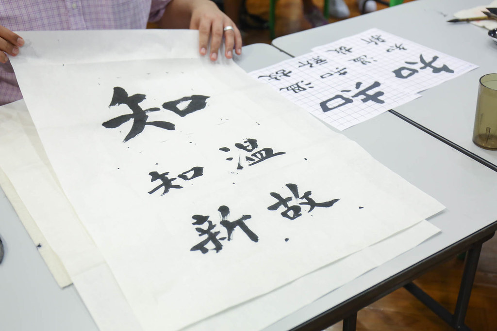 Frequent practice is the key to success for Chinese calligraphy. / 中國書法講求不斷練習,方見進步。