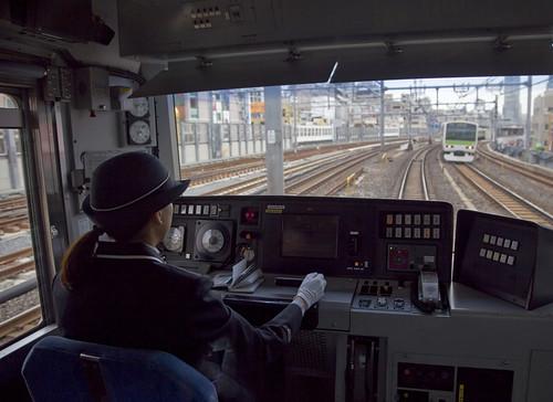 Tokyo 3190