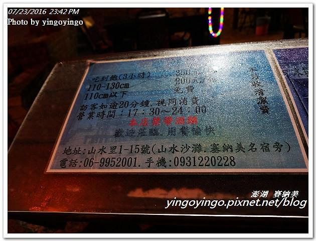 DSC05043 | 相片擁有者 YINGO2008