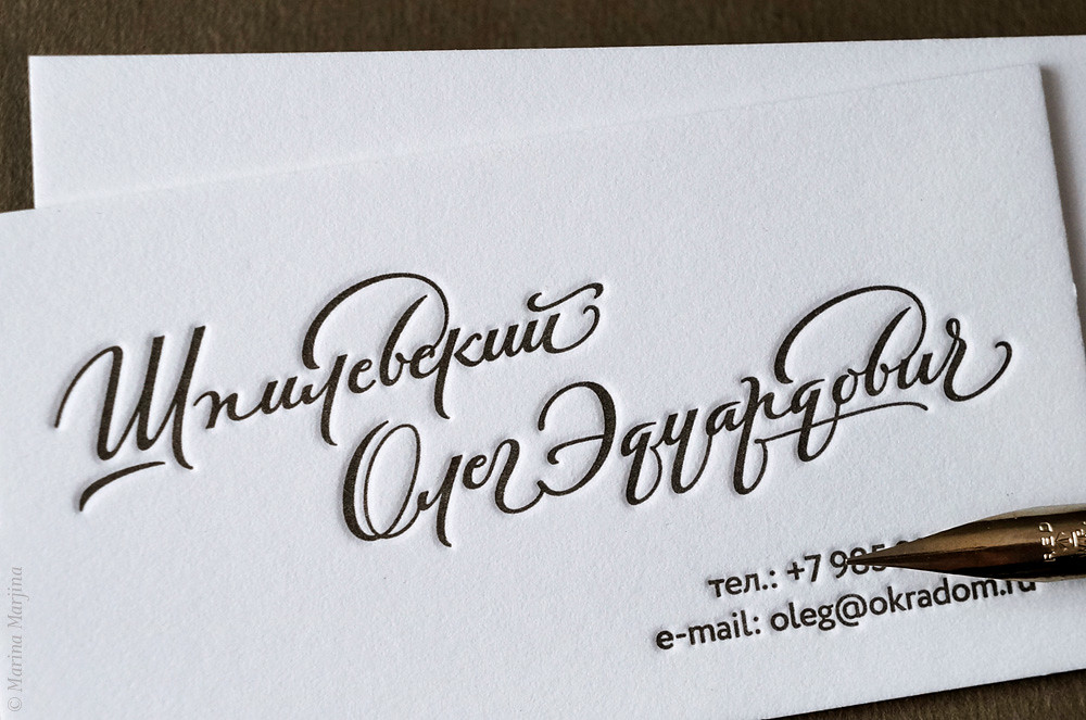 Calligraphy for business cards | Letterpress from Demon Pres… | Flickr