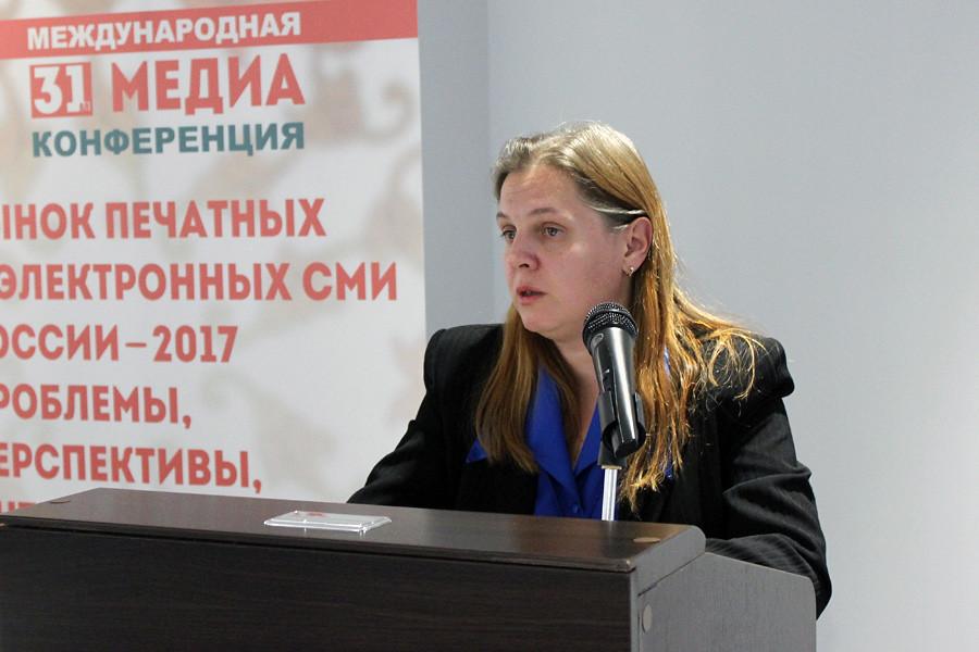 Татьяна Цыбина, Консалт-Центр