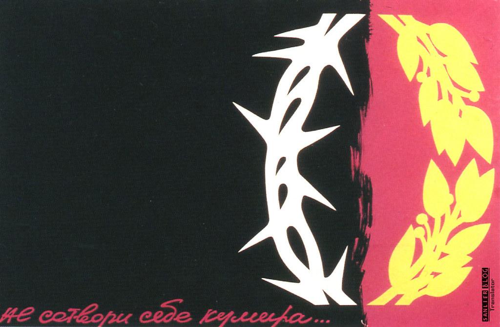苏联改革时期宣传画22