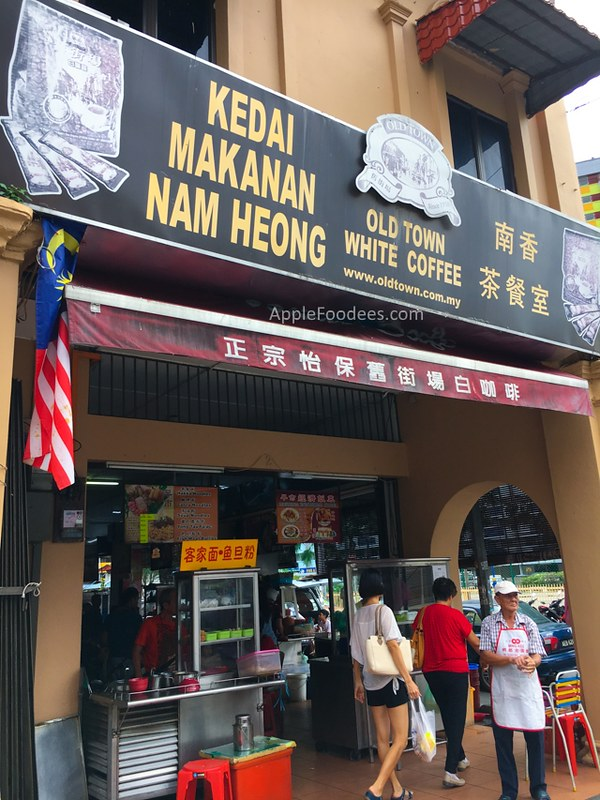 nam-heong-old-town-ipoh