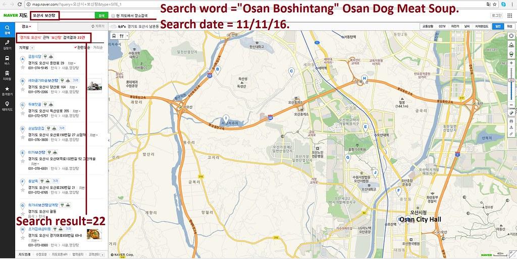 Osan South Korea Map.Sister City Campaign Osan South Korea Killeen Texas Flickr
