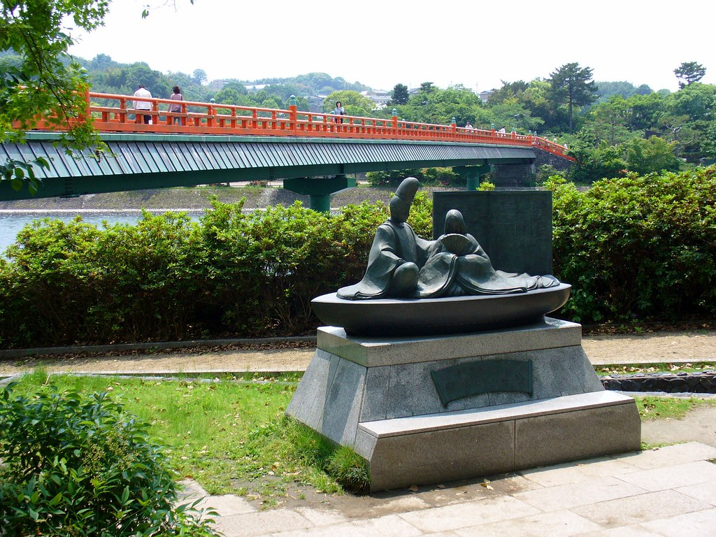 Uji bridge and Uji-jyujo sculp...