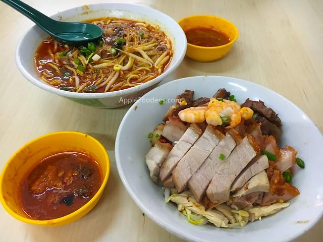 xin-quan-fang-curry-mee