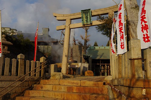 Sengen in shrine