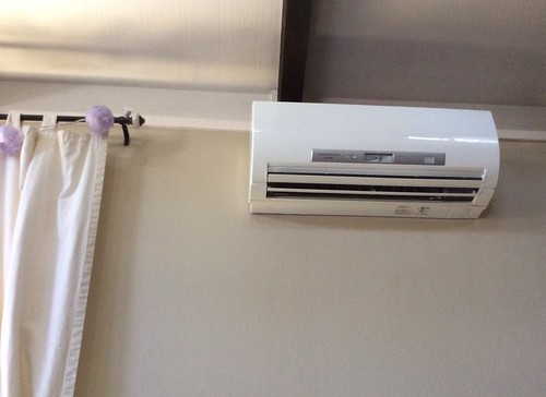 Ductless Heat Pump Vancouver Island
