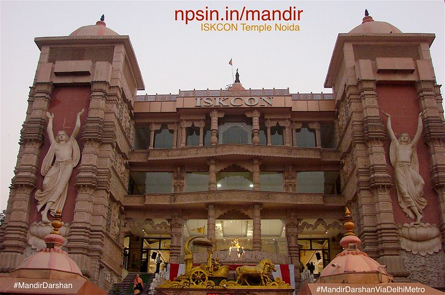 Sixty feet spire, seven stories, 130 feet height, vertical spiritual artcheture to accommodate all of a mandir in small area.  श्री राधा कृष्ण मंदिर (Shri Radha Krishna Mandir) adjacent to Krishna Jayanti park, popularly called ISKCON Noida.