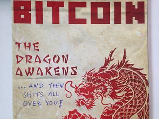 Bitcoin Mining Machine 2015 Mustang
