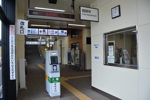 野蒜駅改札