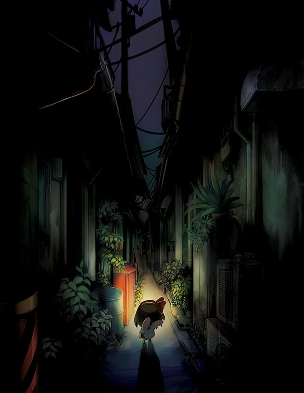 Yomawari - Main Visual