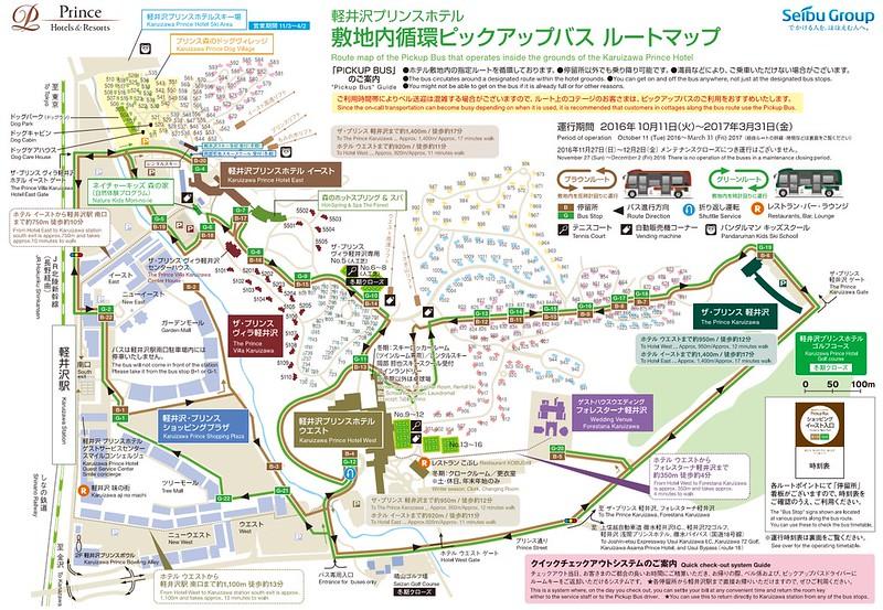 王子東館交通圖