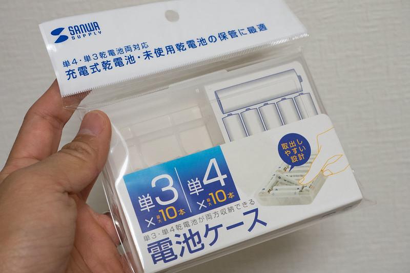 SANWA_電池ケース-17