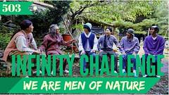 Infinity Challenge Ep.503