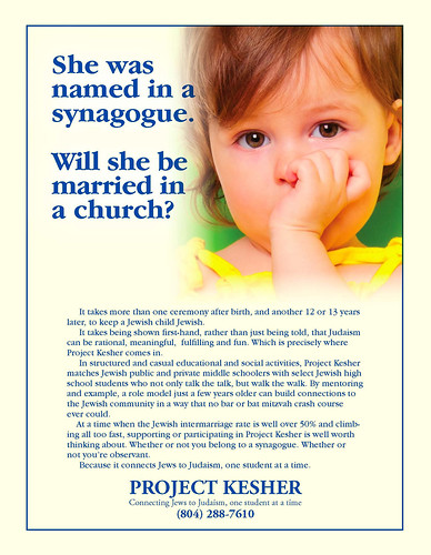 Outreach ad | by Bright Orange Advertising