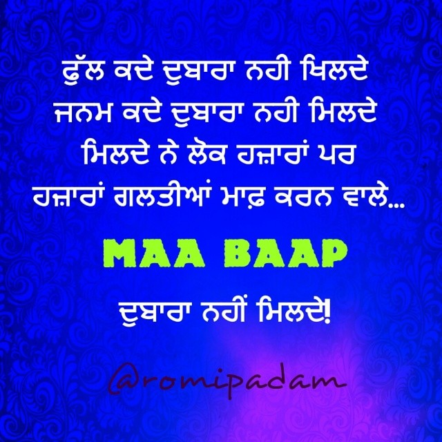 Best Quotes Punjabi Respect Mistakes Forgiveness Mo Flickr