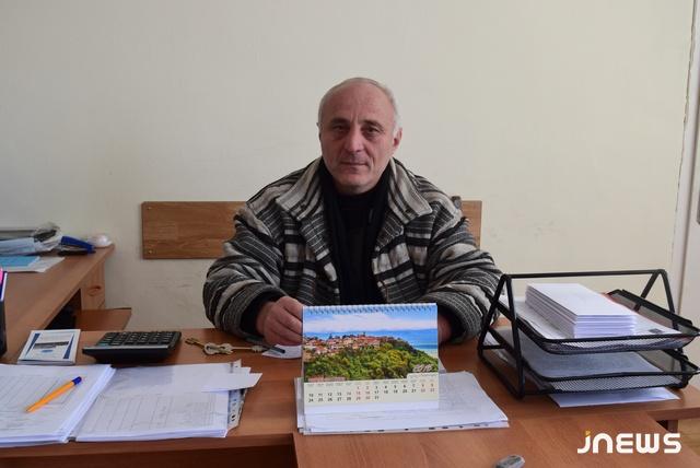 Vasil Mosiashvili