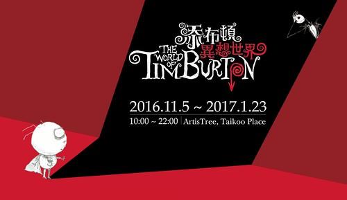 World of Tim Burton Top
