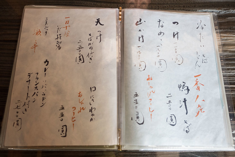 tsukuba_ida-5