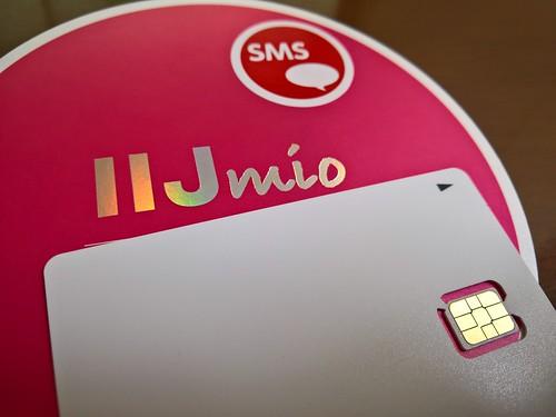 iijmio SMS SIM