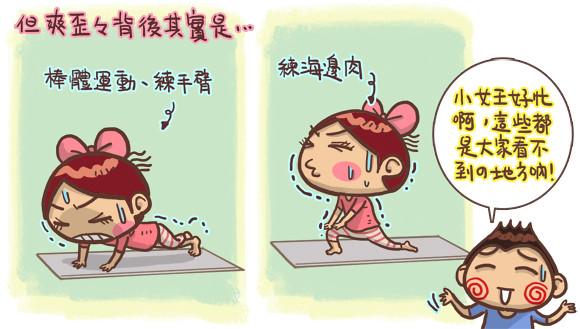 香港移民夫妻生活3