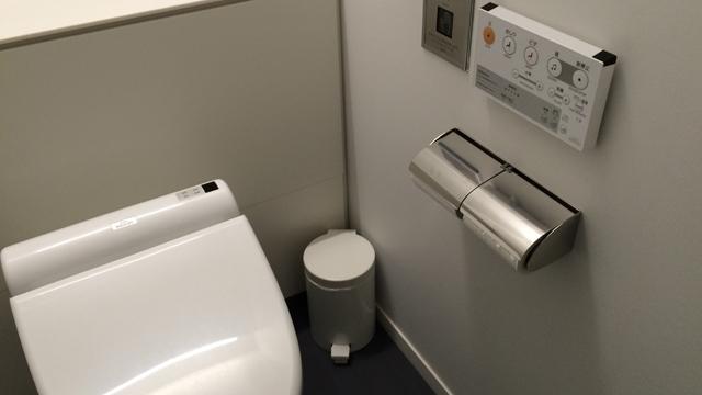 H9 Toilet