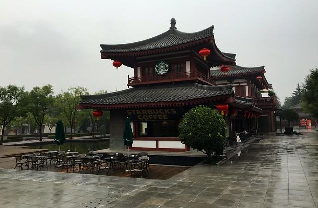 Weird China 6