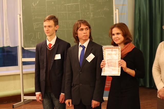 2013 ТЮБ Татарстана