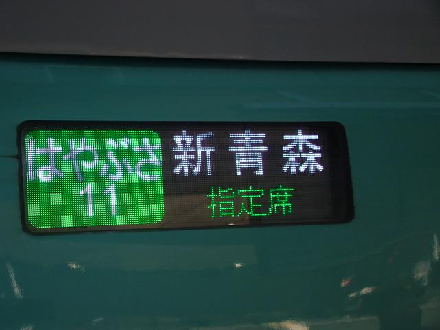 DSC09460