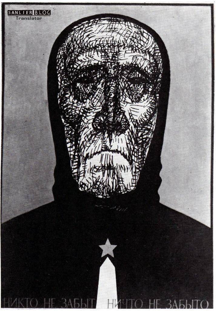 苏联改革时期宣传画07