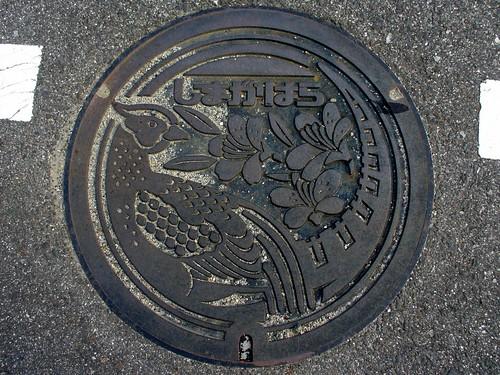 Shimagahara Mie, manhole cover (三重県島ヶ原村のマンホール)