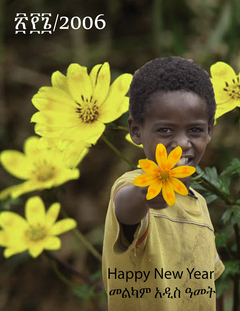 ethiopian new year card by international livestock research institute