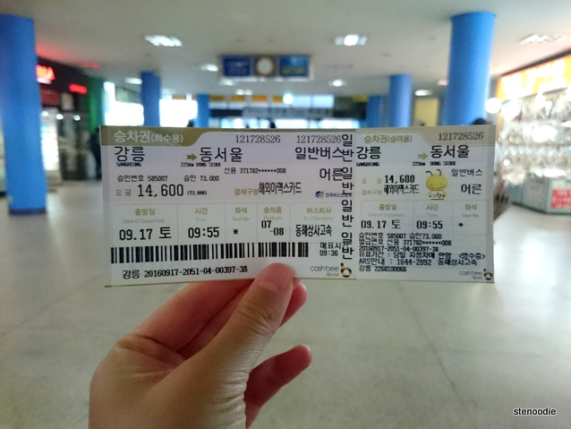 Dong Seul bus ticket